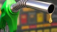 تورم بنزینی؛ واقعیاتی که آشکار میشود