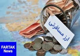 قیمت ارز مسافرتی امروز ۹۸/۰۴/۲۲