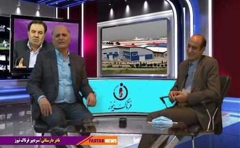 صفرتا صد منطقه ویژه اقتصادی لرستان در گفت وگو با محمد بیرانوند