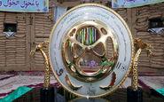 قرعه کشی جام حذفی ایران برگزار شد