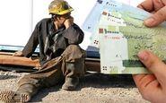 رقم دستمزد کارگران بزودی اعلام می شود