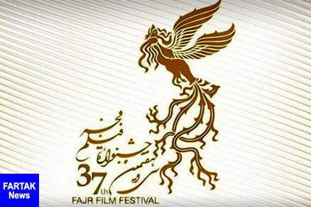 جشنواره فیلم فجر| 5 فیلم در رقابت آرای مردمی