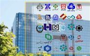 بخشنامه جدید بانک مرکزی به بانکها/ حسابهای بانکی فاقد کد شهاب مسدود میشوند