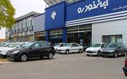 قیمت خودرو در بازار ترمز برید + جدول