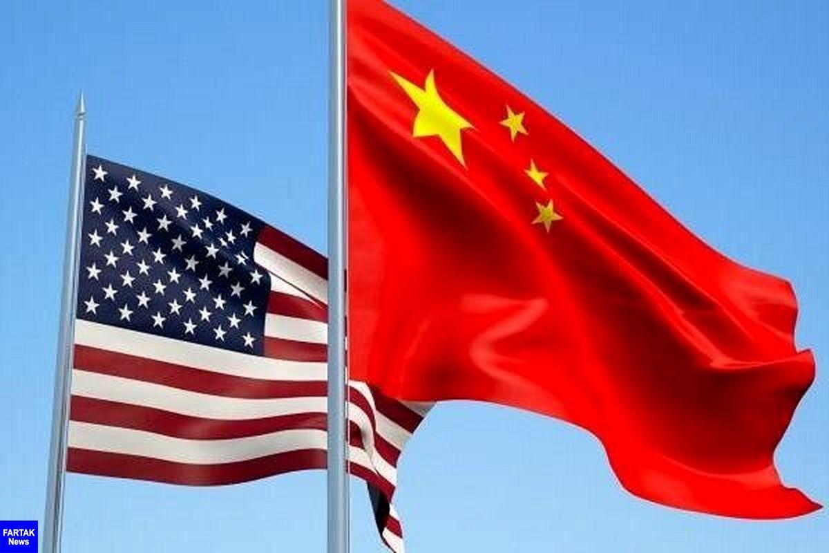واکنش چین به تحریم های جدید آمریکا
