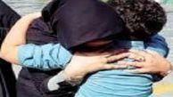 داستان تلخ همراهی اجباری پسر با پدر متواری/ لحظه دیدار مادر و فرزند بعد از ۷ سال + فیلم