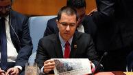 دولت ونزوئلا برای مذاکره با دولت ترامپ اعلام آمادگی کرد
