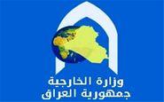 داعشیهای خارجی ربطی به بغداد ندارد/ آنها را نمی پذیریم