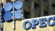 شصت سالگی اوپک در سایه حساس نفتی ناشی از بحران کرونا