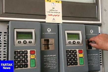 عادلانهسازی یارانه بنزین