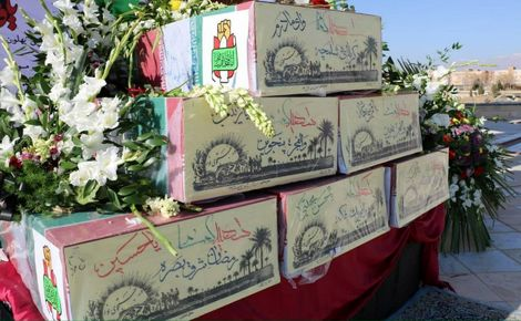 عطر لالههای گمنام در استان سمنان طنین انداز شد