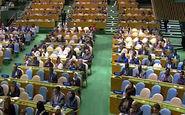 میهمانان غایب هفتاد و سومین نشست سالیانه مجمع عمومی سازمان ملل متحد + فیلم