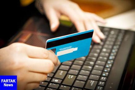 حمایت همه جانبه مرکز افتا از فعالسازی رمز دوم بانکی پویا