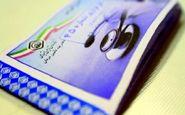 ممنوعیت حذف سوابق بیمهشدگان متوفی پس از پایان مهلت قانونی
