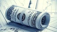 عرضه ۲۳۱ میلیون دلار در سامانه نیما
