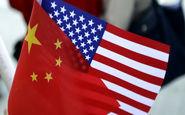 آمریکا با بهانه جدید چند فرد و نهاد چینی را تحریم کرد