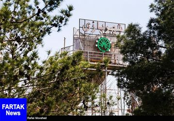 قم کلانشهر بدون شهربازی به روایت تصویر