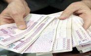 زمان پرداخت حقوق بازنشستگان؛ نیروهای مسلح چه زمانی پاداش میگیرند؟