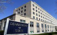 هشدار آمریکا به اتباع خود درباره سفر به عراق