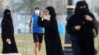 عربستان ارگانهای دولتی را به مدت ۱۶ روز تعطیل کرد