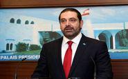 مهلت ۷۲ ساعته الحریری به دولت لبنان برای برون رفت از بحران