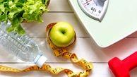 اهمیت استفاده داروی گیاهی برای لاغری