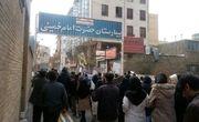 تجمع کارکنان بیمارستان امام خمینی کرج مقابل استانداری البرز
