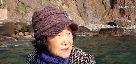 پیرزن ۸۱ ساله کرهای، تنها ساکن جزیره دورافتاده دریای ژاپن