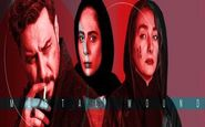 دانلود سریال زخم کاری – قسمت 4 با لینک مستقیم