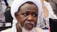 شرح وضعیت جسمانی رهبر شیعیان نیجریه از زبان دخترش