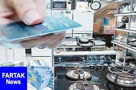 صدور کالا کارت ۱۰۰ هزار تومانی/ کارتها سالی ۴-۳ بار شارژ میشود