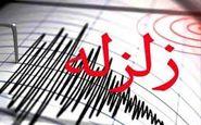 زلزله خرم آباد را لرزاند / هجوم شبانه مردم به خیابان ها
