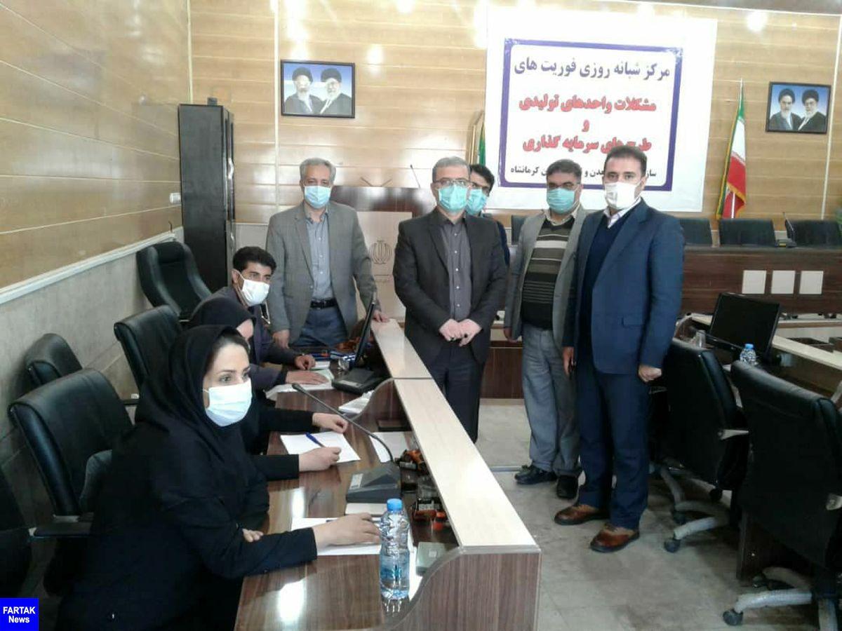برگزاری هفتمین دوره انتخابات سازمان نظام مهندسی معدن استان کرمانشاه بهطور همزمان با سایر استانهای کشور