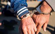 راز استخدام های عجیب/ زن تهرانی بازداشت شد