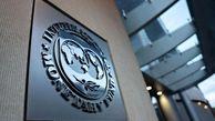 هشدار صندوق بین المللی پول درباره رشد تهدیدات علیه بهبود اقتصادجهان