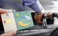 بررسی فعال سازی کارتهای سوخت در دستور کار هفته آتی کمیسیون انرژی