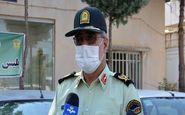 سارق 200 راس دام در تور اطلاعاتی پلیس آگاهی