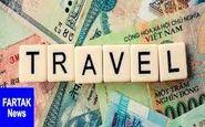 قیمت ارز مسافرتی امروز ۹۷/۰۹/۲۴