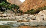 روستایی با نام عجیب در ایران