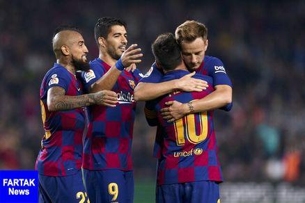 رکورد قابل توجه بارسلونا در پنج لیگ برتر اروپایی