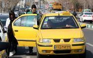 حذف ۱۰ درصد مازاد بیمه شخص ثالث تاکسی ها+جزئیات