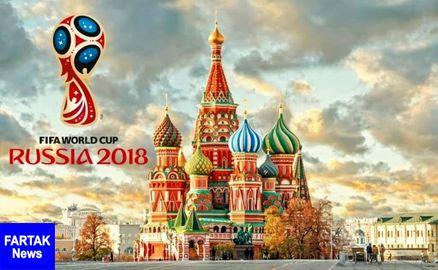 برنامه و نتایج کامل دیدارهای جام جهانی ۲۰۱۸ روسیه به وقت ایران