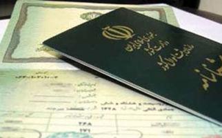 سرنوشت اتباعی که مادر ایرانی دارند چه شد؟