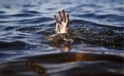غرق شدن زن ۴۸ ساله در آبگرم میراحمد