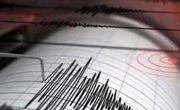زمین لرزه ۴.۱ ریشتری سیرچ را تکان داد