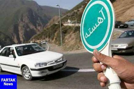 جمعه 9 شهریور/وضعیت ترافیکی راه های کشور