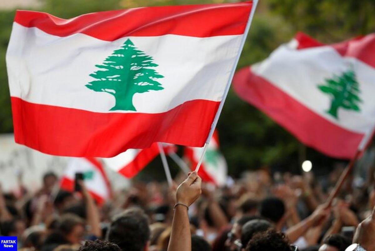 شکایت لبنان از رژیم صهیونیستی به سازمان ملل