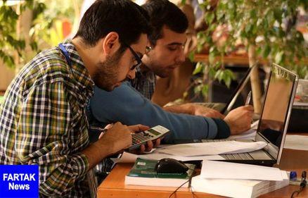 ۲۰ شهریور آخرین مهلت ثبتنام بدون آزمون کاردانی و کارشناسی دانشگاه آزاد