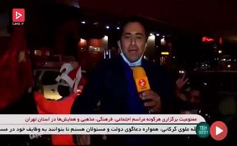 فیلم/ شادی مردم تهران پس از صعود پرسپولیس به فینال