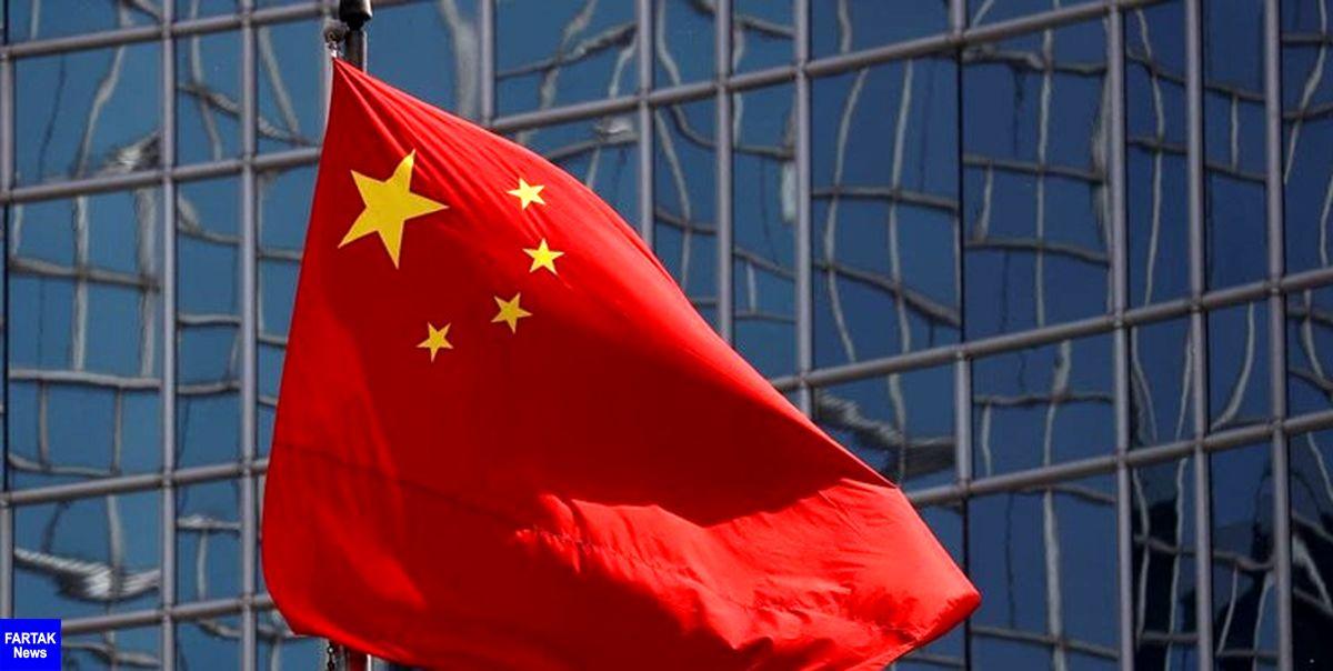 رشد اقتصادی چین به ۷.۹ درصد رسید